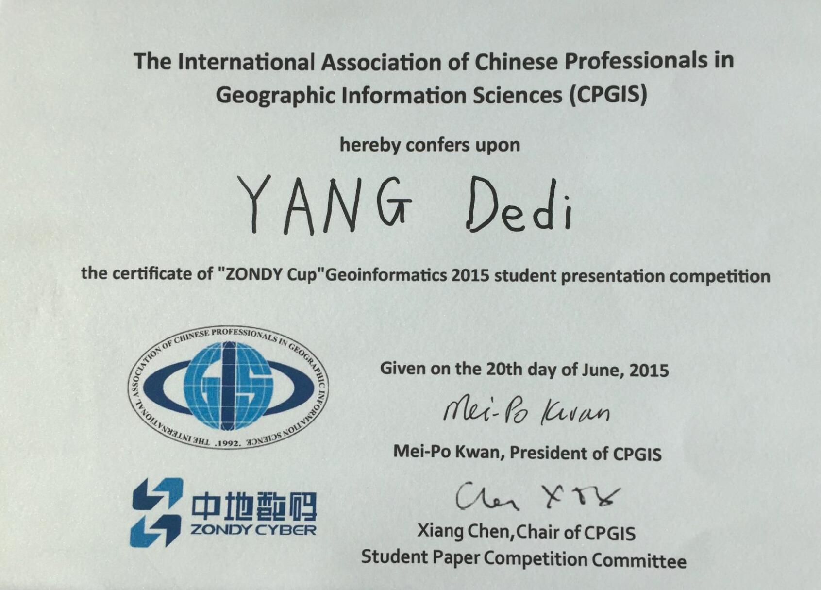杨德地CPGIS最佳学生报告奖